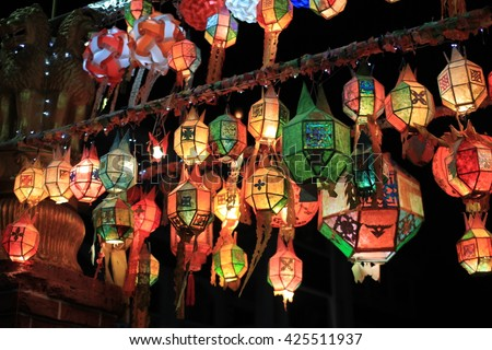 Paper lanterns on the streets of old Asian town - stock photo