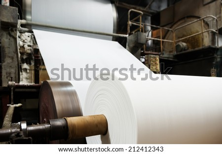 Paper mill Machine - stock photo