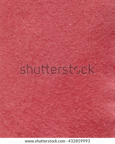 Paper. Pink paper.Decorative paper. Vintage paper. Old paper sheet. Paper texture. Retro paper background. Watercolor paper. White textured watercolor paper. Grunge paper. Dirty paper. Paper template - stock photo