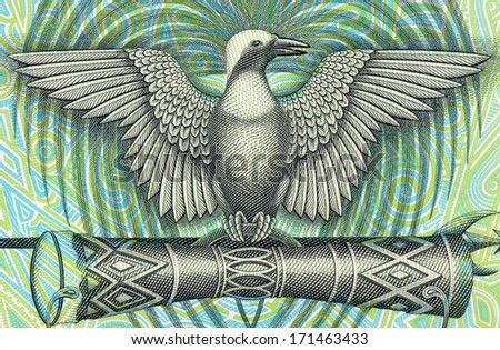PAPUA NEW GUINEA- CIRCA 1991: Bird of Paradise on 2 Kina 1991 Banknote from Papua New Guinea. - stock photo