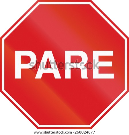 Pare sign in Argentina. Pare means stop. - stock photo