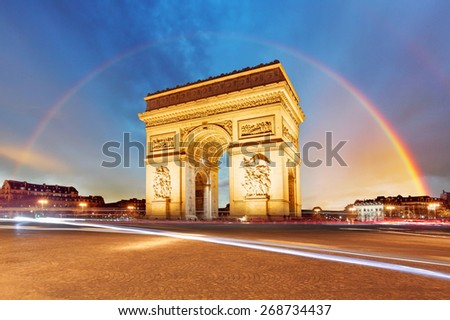 Paris, Arc de triomphe - stock photo