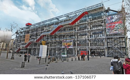 PARIS, FRANCE - DEC 26: Panorama of the Centre Pompidou on December 26, 2008.  In the center it is located the Bibliotheque publique d'information, and Musee National d'Art Moderne.   - stock photo