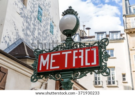 Paris, France-July 24, the subway in Paris, France, July 24.2015 in Paris - stock photo