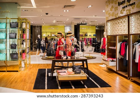 PARIS, FRANCE - JUN 6, 2015: Paule Ka section in the Galeries Lafayette city mall. It was open in 1912 - stock photo
