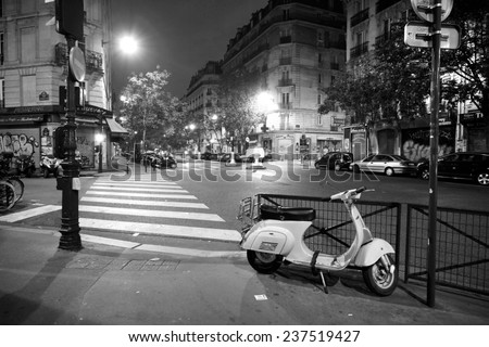 PARIS - SEP 06: Paris at night on September 06, 2014 in Paris, France. Night Paris have magic atmosphere without which any trip to Paris would be incomplete - stock photo