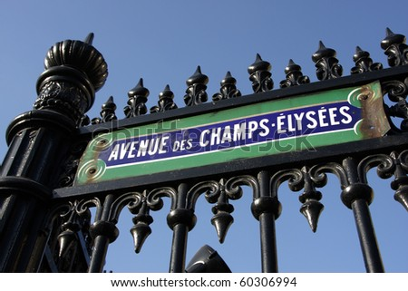 paris street signs and indication in the city intra-muros, avenue des champs elysees - stock photo
