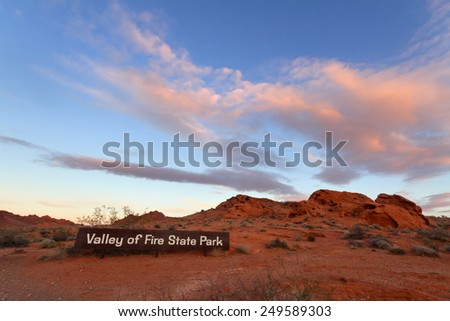 Park entrance at sunrise, Valley of Fire State Park, NV. - stock photo
