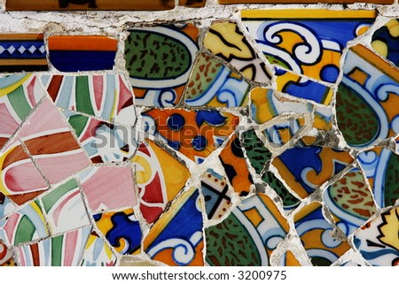 Park Guell  Antoni  Gaudi  Barcelona Spain - stock photo