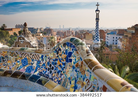 Park Guell Barcelona Spain 5. - stock photo