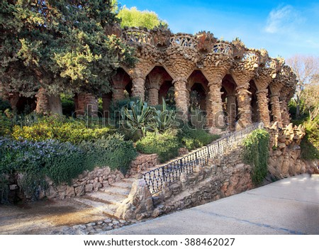 Park Guell in Barcelona, nobody. - stock photo