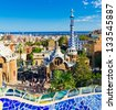 Park Guell in Barcelona, Spain. It was built in 1900-1914. - stock photo