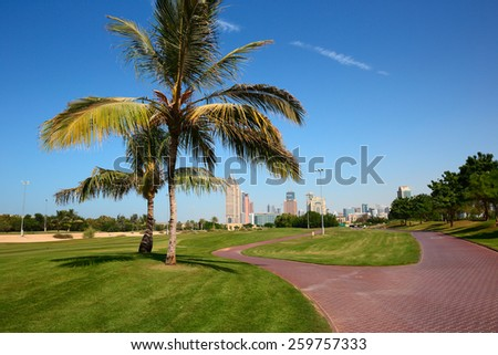 Park in Dubai City - stock photo