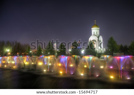 Park of Victory in Moscow - stock photo