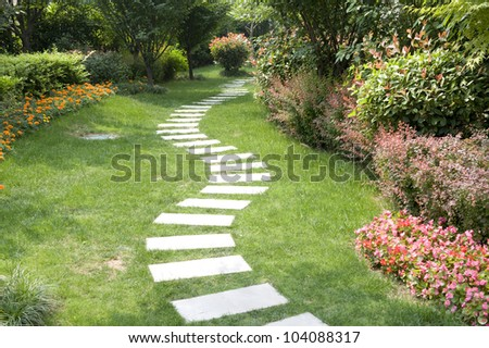 Park Stone walkway - stock photo