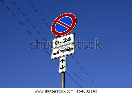 Parking ban sign - stock photo