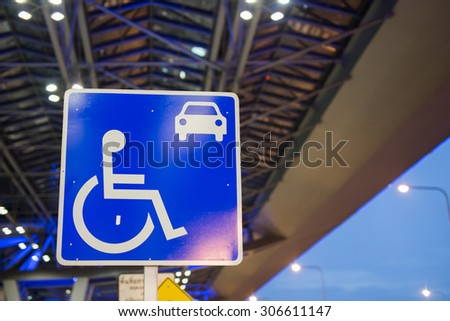 Parking for the disabled in airport - stock photo