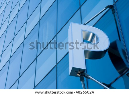 Parking garage building exterior - stock photo