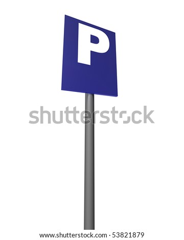 parking sign in perspective - stock photo