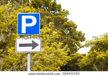 parking sign in the park - stock photo
