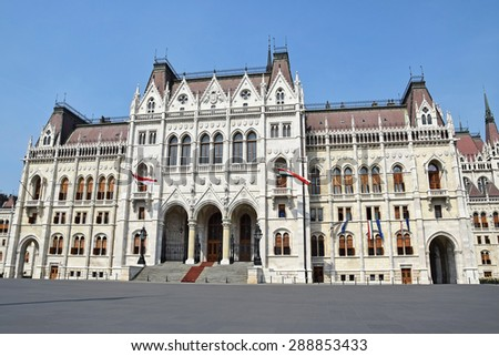 Parliament building, Budapest, Hungary - stock photo