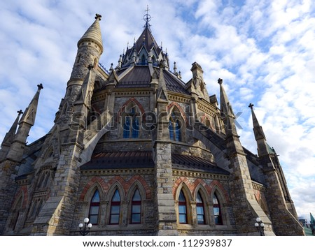 Parliament Hill, the Canadian House of Parliament, Ottawa, Canada - stock photo