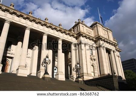 Parliament of Victoria building in Melbourne, Australia - stock photo