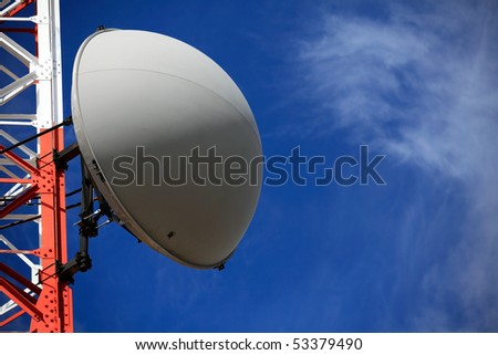 Part of a communications tower with antenna in a mountain in the north of Portugal - stock photo