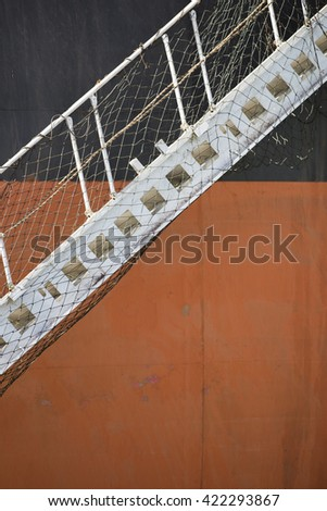Part of a gangway on a bulk ore carrier - stock photo