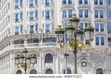 Part of a modern building facade and architectural design in retro style - stock photo