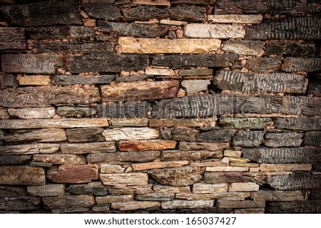 part of a stone wall, for background - stock photo