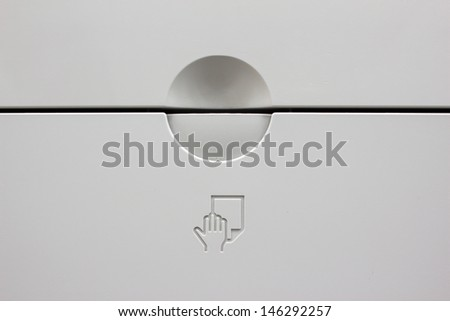 Part of Background  printer - stock photo