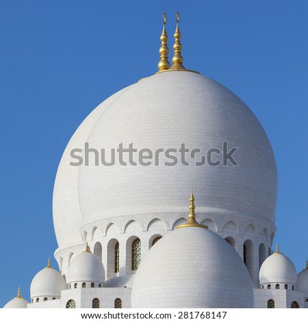 Part of famous Abu Dhabi Sheikh Zayed Mosque, UAE. - stock photo
