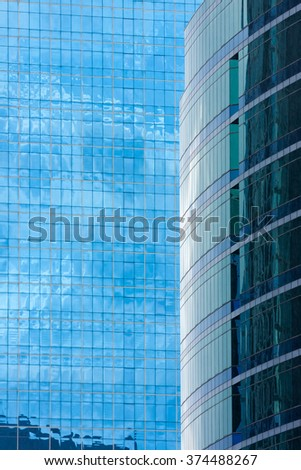 Part of futuristic high-rise buildings, background - stock photo