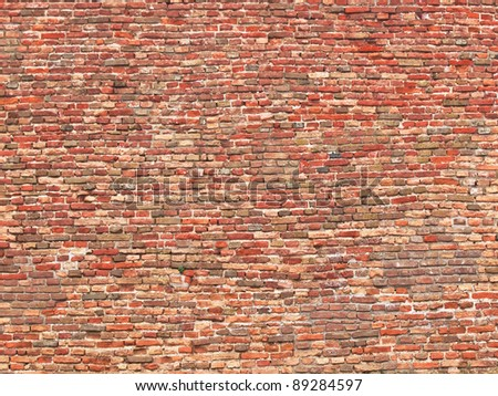Part of old brick wall wide angle / Kalemegdan fortress, Belgrade, Serbia - stock photo