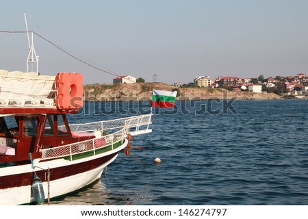 Part of small ship with Bulgarian flag on board - stock photo