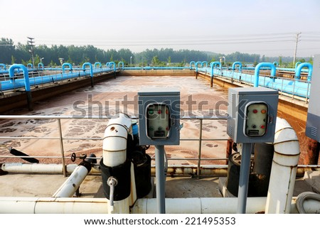 Part of the sewage treatment plant scene - stock photo