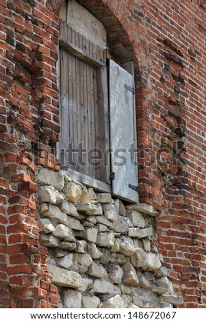 Part of wall of Kolomna Kremlin in Russia - stock photo