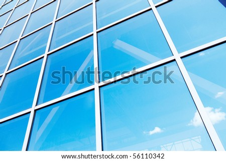 Part of wall of modern office building - stock photo
