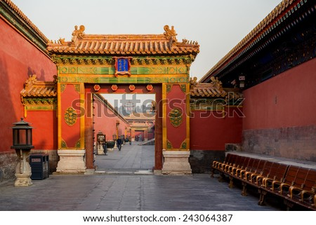 Passage in Imperial palace in Beijing. China. - stock photo