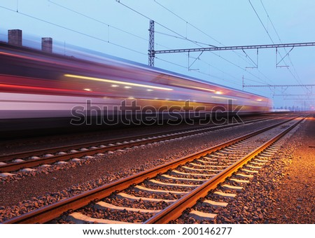 Passager train station at night - Slovakia - stock photo