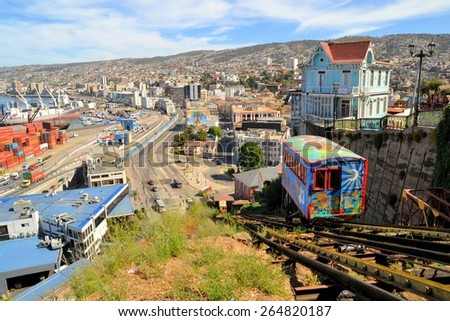 Passenger carriage of funicular railway, one of the oldest in the world, Valparaiso, Chile. - stock photo