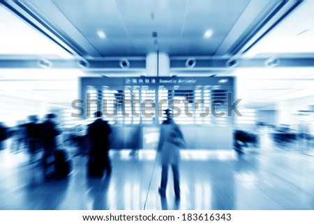 Passengers in Shanghai Pudong Airport; Motion Blur. - stock photo