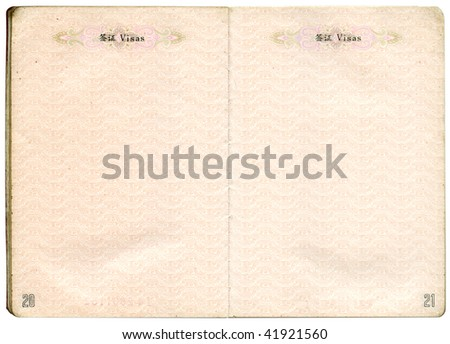Passport of Peoples Republic of China. Pages for visa marks - stock photo