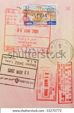 passport with lebanese and hongkong stamps - stock photo