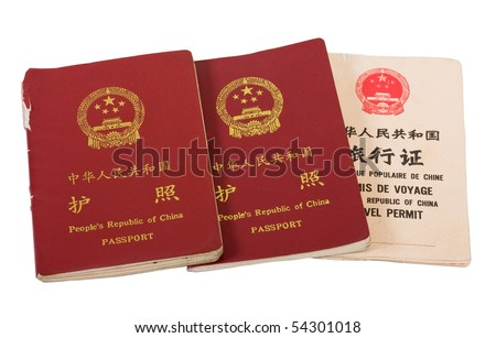 Passports of People's Republic of China. isolated. - stock photo