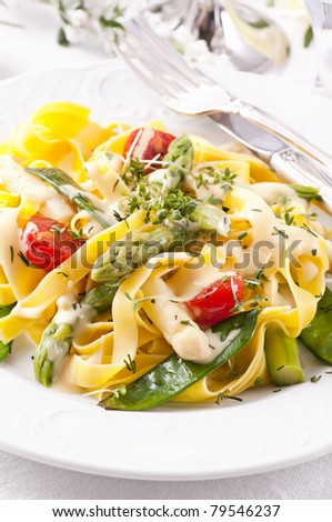 Pasta with vegetable - stock photo