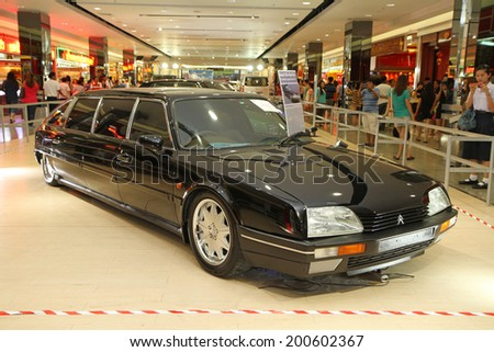 PATHUM THANI-JUN 22: Vintage Car Citroen CX25GTi Stretched Limousine (The World Longest Citroen CX) display at the 38th Vintage Car Concours, June 22, 2014 in Pathum thani, Thailand. - stock photo