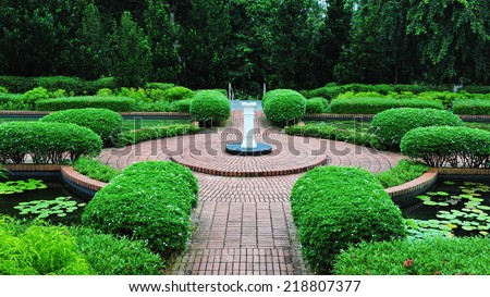 Pathway in a Beautiful Landscape Garden - stock photo