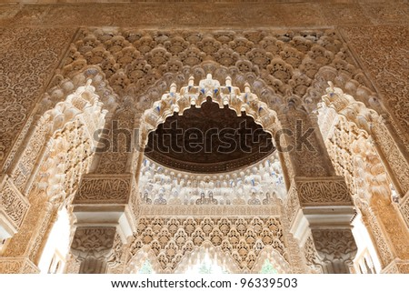Patio of the lions roof detail from the Alhambra in Granada Spain - stock photo